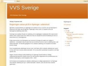 VVS Sverige